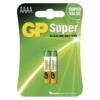 Kép 1/3 - 25A-C2 GP Super alkáli AAAA elem 1,5V bliszteres