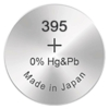 Kép 1/2 - 395/SR57/SR927SW GP ezüst-oxid gombelem (Azonos 399)