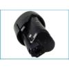 Kép 1/3 - Akkumulátor Bosch 10,8V 2.0Ah lítium