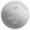 Kép 2/2 - CR1220-C5 3V GP lítium gombelem