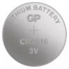 Kép 2/2 - CR1616-C5 3V GP lítium gombelem