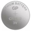 Kép 2/2 - CR1632-C5 3V GP lítium gombelem