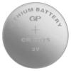 Kép 2/2 - CR2025-C5 3V GP lítium gombelem