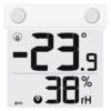 Kép 1/3 - EMOS ablakhőmérő ezüst RST01278