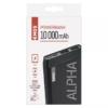 Kép 4/4 - EMOS AlpahQ Powerbank 3,7V 10000mAh fekete