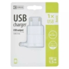 Kép 2/2 - EMOS univerzális USB töltő kábellel 1A