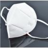 Kép 2/2 - Védőmaszk FFP2/KN95 öt rétegű szájmaszk 1 db-os csomagolásban