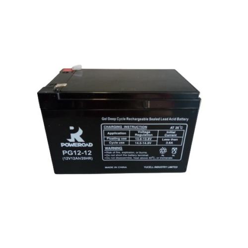 12V 12Ah ciklikus zselés akkumulátor 151*98*95 F2 csatlakozóval