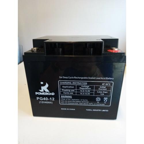 12V 40Ah zselés ciklikus ólom akkumulátor 198*165*170 mm