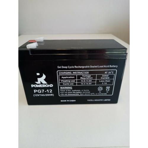 12V 7Ah ciklikus zselés akkumulátor 151*65*95 F2 csatlakozóval